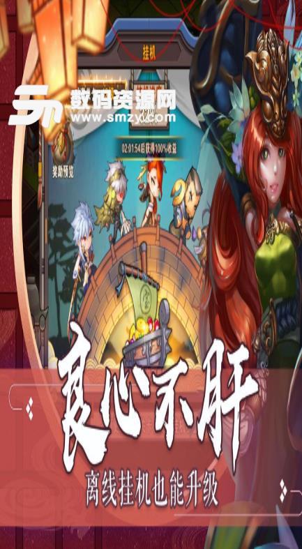 超次元战姬OL九游版下载