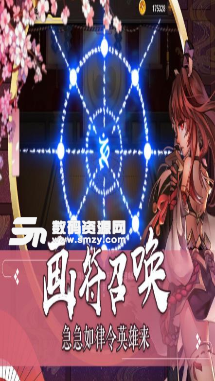 超次元战姬OL九游最新版
