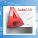 AutoCAD2007簡體中文版