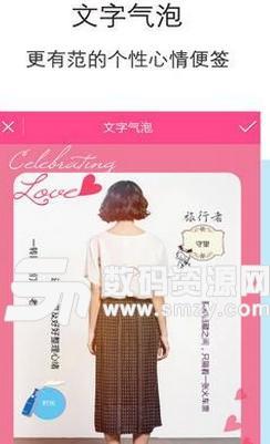 柚子P图Android版