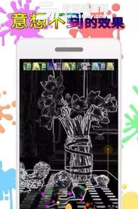 时光美图安卓手机最新版