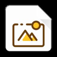 图片处理工具官方版