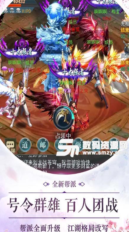 灵剑奇缘九游版下载