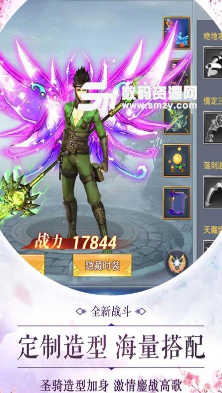 灵剑奇缘九游最新版