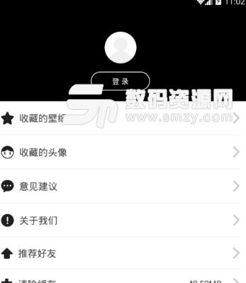 紫菜手机壁纸app手机版