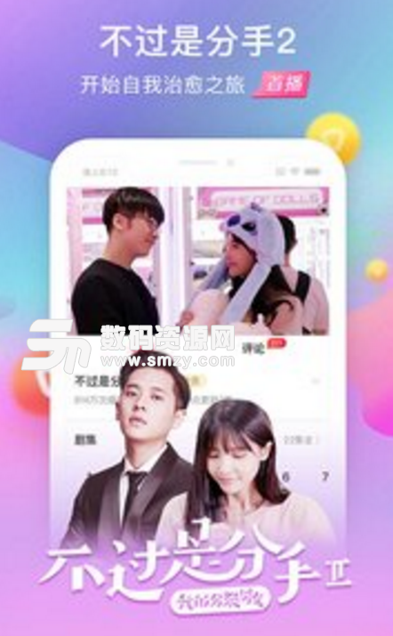 搜狐影音安卓版下載