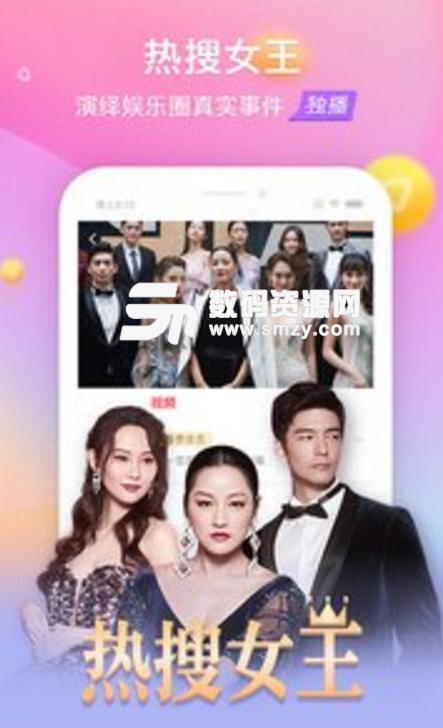 搜狐影音2019安卓版