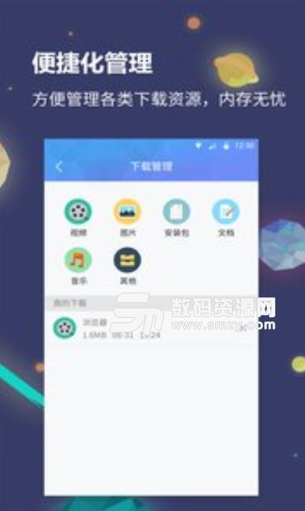 猎云浏览器2019官方安卓�版