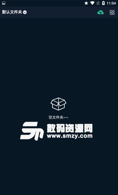录音全能王安卓手机版下载