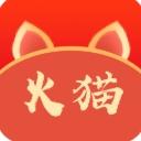 火猫密语安卓版