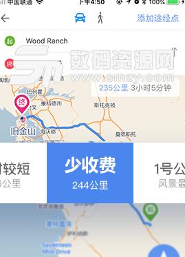 探途离线地图手机版图片