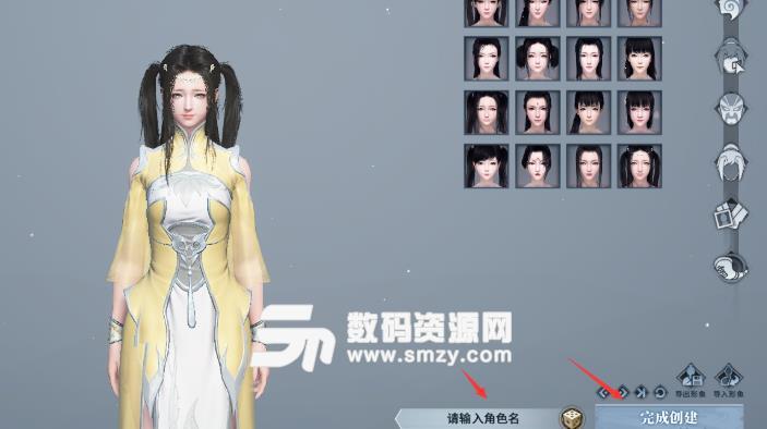 2019古剑奇谭ol捏脸数据包下载