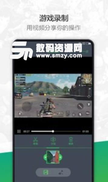 360游戏大厅安卓版v5.0.52 官方版
