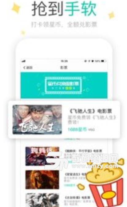 易信app2019最新安卓版