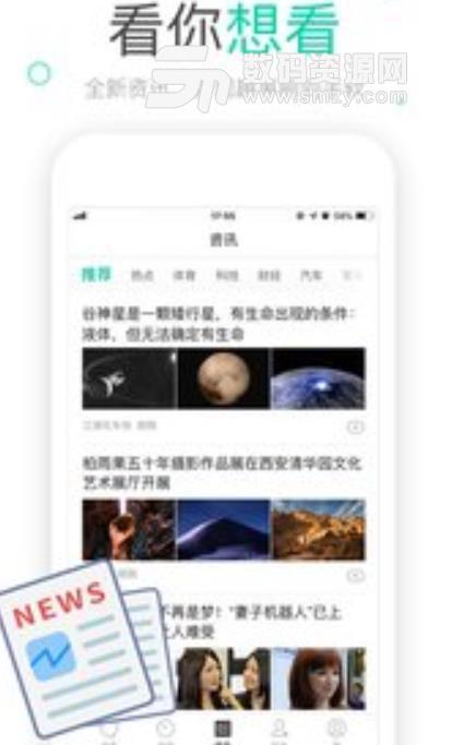 易信app2019最新手机版
