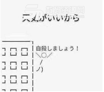 日语考试表情包