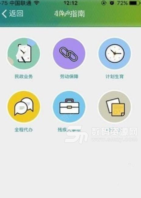 路由理大师安卓版_大井社区app安卓版(手机浏览阅读) v0.0.1 官方版