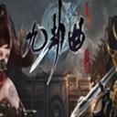九劫曲诅咒之地官方中文版