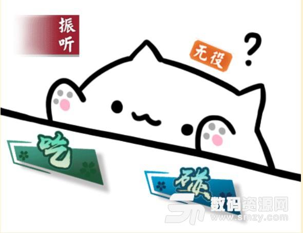 雀魂猫猫按键动态表情包高清版介绍