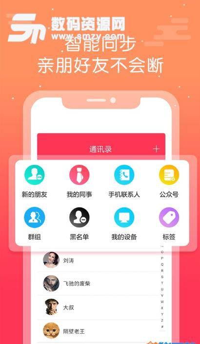 西瓜聊天app官方安卓版