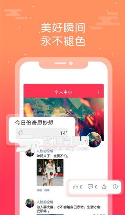 西瓜聊天app官方最新版