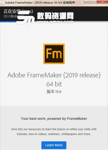 Adobe FrameMaker 2019中文版下载