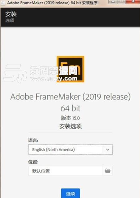 Adobe FrameMaker 2019中文版截图
