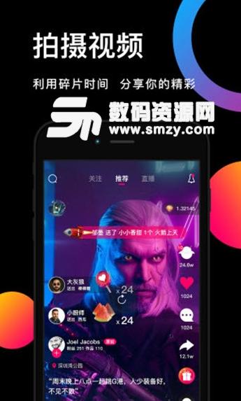 鸽迷app手机版