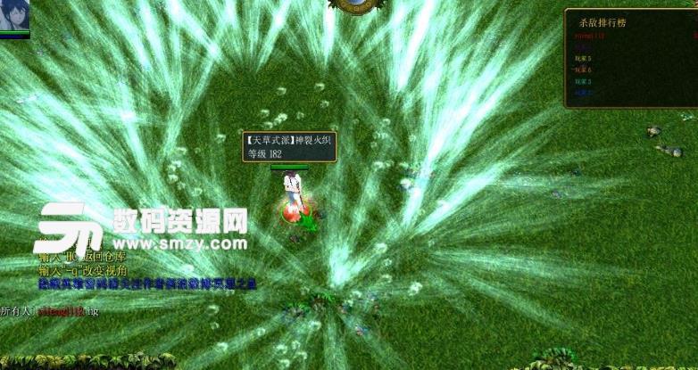 劫变2.2魔兽地图下载