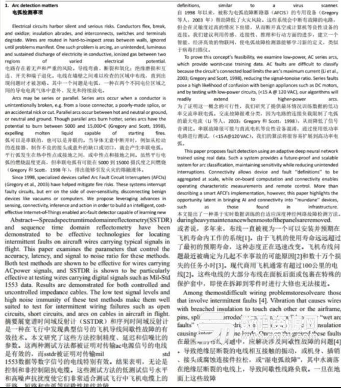萬能君的文檔翻譯小工具免費版