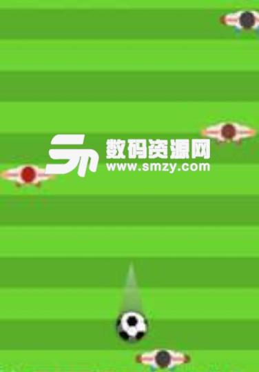 足球高高手
