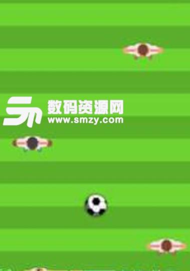 足球高高手手游下载