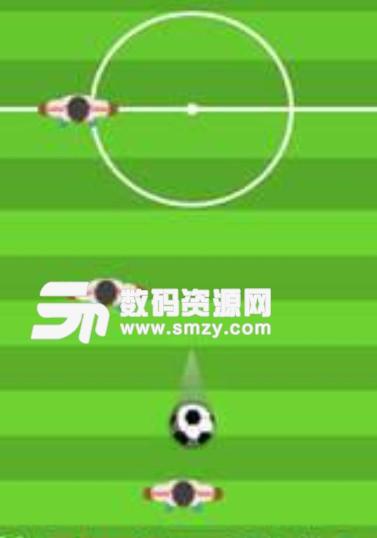 足球高高手手游安卓版