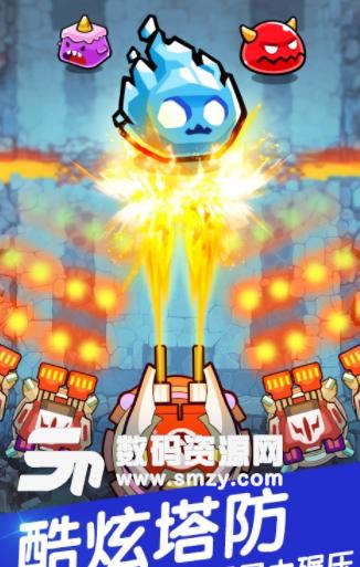 塔防王者安卓版截图
