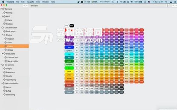 Tenniarb Mac版