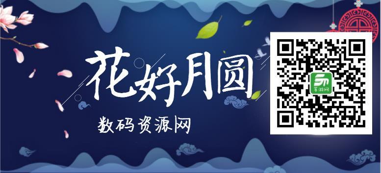 逍遥西游2安卓百度版