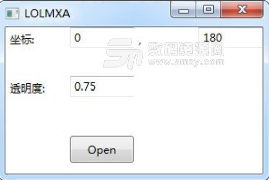 LOLmxa云顶之弈装备助手下载