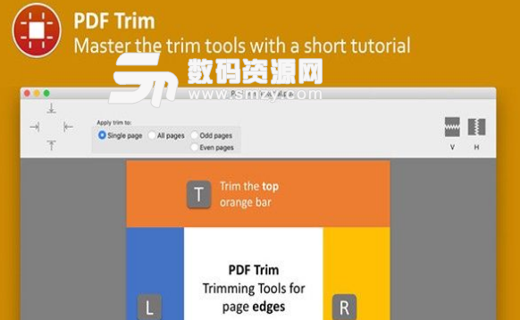 PDF Trim Mac版圖片
