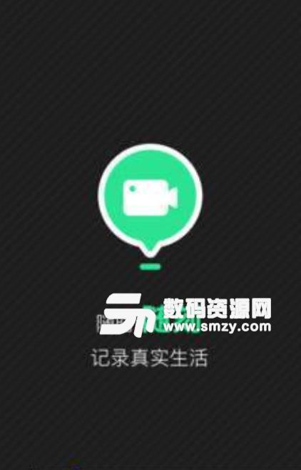 爱奇艺随刻app官方手机版