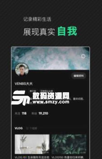 爱奇艺随刻app官方最新版