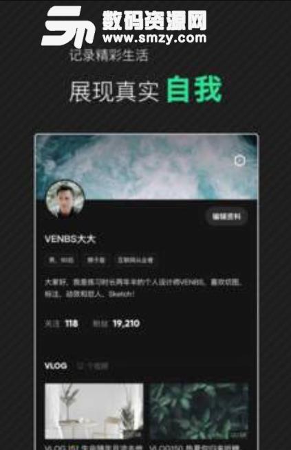 爱奇艺随刻app官方免费版