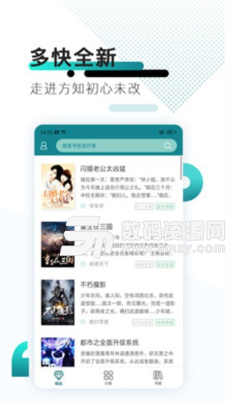 TXT免费小说阅读器安卓版下载