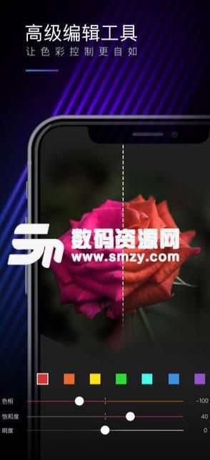 Mix滤镜大师2019手机版