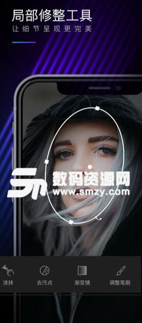 Mix滤镜大师2019安卓版