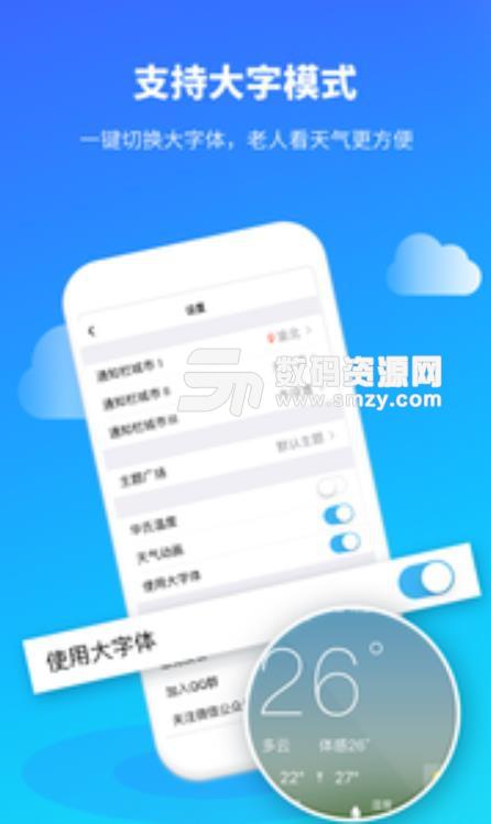 北京pk10幸运飞艇微信平台