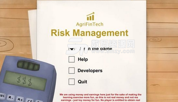 Risk Management Mac版