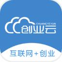 創業云管理app