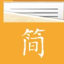简文件管理器app安卓版