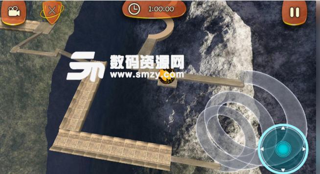 3D滚动平衡球安卓版v1.10 手机版