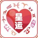 十二星運app